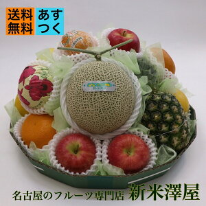 果物 詰め合わせ フルーツ ギフト 法事 お供え 送料無料 あすつく対応