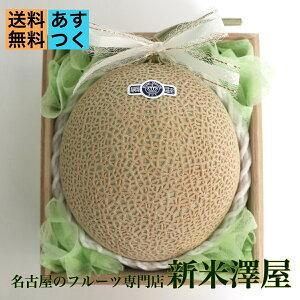 【送料無料】 クラウンメロン 静岡県産 山等級 1.3kg以上 桐箱入 あすつく対応