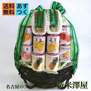 果物 詰め合わせ 缶詰 フルーツ かご盛り 法事 お供え 送料無料 あすつく対応