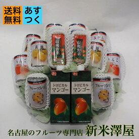 果物 詰め合わせ 缶詰 フルーツ ギフト 法事 お供え 送料無料 あすつく対応