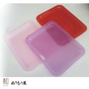 ■アクリル  30cm長盆 化粧トレー おもてなし盆:3色セット