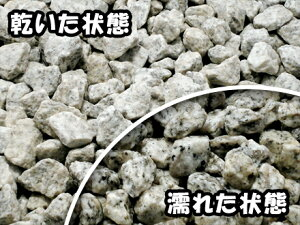 白御影砂利(白川砂) 15kg