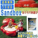 かにさん砂場+除菌サンド15kg×6袋セット【送料無料】