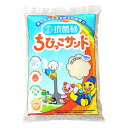 【送料無料】ちびっこサンド 国産 抗菌砂 20kg 【メーカー直送品】