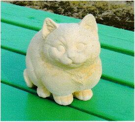 ガーデン雑貨 ネコの置物 座っている猫 ベビーキャット