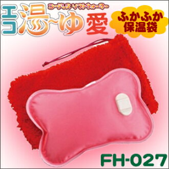 Hudak heat rechargeable hottie eco-Yu-Yu love FH-027 (heating pad) in fluffy insulation bags with 4 pieces 4 pieces