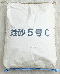 KTT珪砂5号30kg