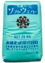 塩化マグネシウム(フレーク状) ソフトウェハー 防塵剤・融雪剤 25kg