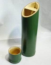 竹の酒器・ぐい飲みセット (若竹)
