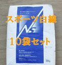 スポーツ白線 ラインパウダー 石灰 20kg×10袋セット【送料別途見積】