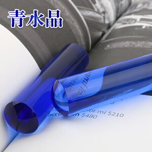 水晶印鑑 2本セット 宝石 パワーストーン 実印 銀行印 認め印 15ミリ 15mm 印鑑 水晶 青水晶 ブルー水晶 Blue crystal 水晶 すいしょう 出産 成人 入学 就職祝い 青水晶印鑑2セット12.0mm〜15.0mmケース