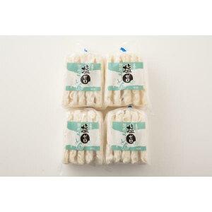 塩分なしの冷凍うどんです。塩分が気になる方、減塩食品をお探しの方、ぜひお試しください。--- 塩ゼロ 讃岐うどん 40玉(5玉x4袋x2箱)