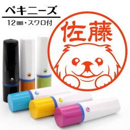 楽天市場 犬のはんこ 大型犬 ゴールデンレトリバー 動物イラストはんこ しっぽと生活
