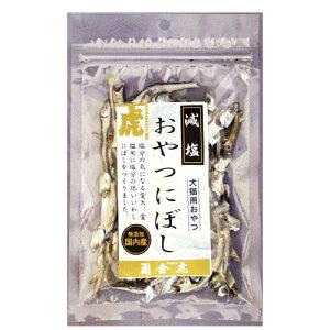 【犬猫用】【無添加国内産】減塩おやつにぼし 30g