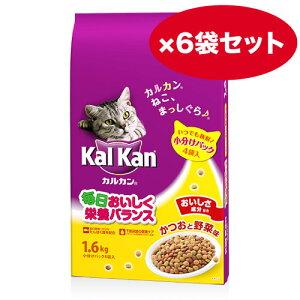 【まとめ買い】カルカン ドライ かつおと野菜味1.6kg ×6袋