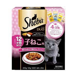シーバDUO 12ヶ月までの子ねこ用 香りのまぐろ味セレクション 200g (20g(標準)×10袋入り)