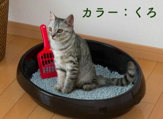 アリス 猫のトイレ 480