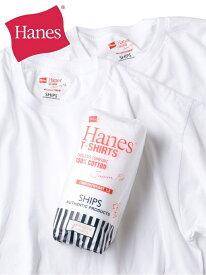 Hanes*SHIPS: 別注 NEW Tシャツ Japan Fit (2枚組) SHIPS シップス インナー/ナイトウェア ルームウェア/はおり ホワイト[Rakuten Fashion]