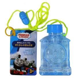 トーマスボトルしゃぼんだま【12個入り】1個あたり80円しゃぼん玉 シャボン玉 BUBBLE バブル 景品 子供 アウトドア 外遊び