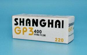 SHANGHAI B&Wフィルム GP3 ISO400(220)