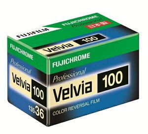 リバーサルフィルム FUJIFILM Velvia 100 (135) 36枚撮り
