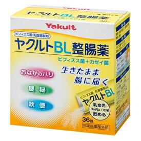 【指定医薬部外品】ヤクルトBL整腸薬/36包/ヤクルト/下痢・整腸