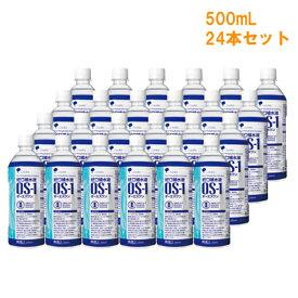 ※【送料無料】経口補水液 OS-1 オーエスワン/500mL×24本/大塚製薬/健康飲料