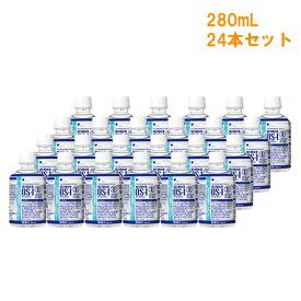 ※【送料無料】経口補水液 OS-1 オーエスワン/280mL×24本/大塚製薬/健康飲料