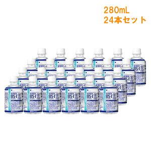 ※【送料無料】経口補水液 OS-1 オーエスワン/280mL×24本/大塚製薬