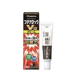 【指定第2類医薬品】ブテナロックVαクリーム/18g/久光製薬/水虫薬