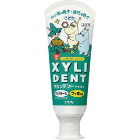 【医薬部外品】キシリデントライオンこども・STタイプ ぶどう味/60g/ライオン/歯みがき