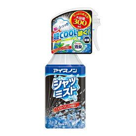 【送料無料】アイスノン/シャツミスト/エキストラミントの香り/大容量/300mL/白元アース