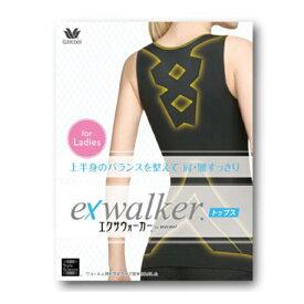 【メール便 送料無料】エクサウォーカートップス(女性用) EXY600 M 1枚 ワコール シェイプアップウエア