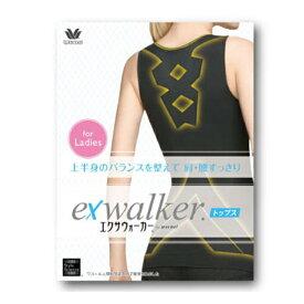 【メール便 送料無料】エクサウォーカートップス(女性用) EXY600 LL 1枚 ワコール シェイプアップウエア