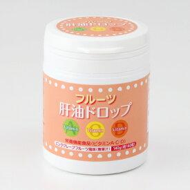 ※【送料無料】フルーツ肝油ドロップ/140粒/白石薬品/栄養機能食品(ビタミンA・C・D)