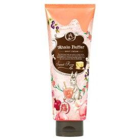 【送料無料】アハロバター/ボディクリーム/スウィートローズの香り/150g/ステラシード