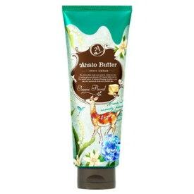 【送料無料】アハロバター/ボディクリーム/クラシックフローラルの香り/150g/ステラシード