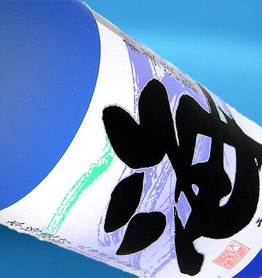 芋焼酎 海 25度 1800ml − 大海酒造