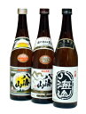 八海山 清酒 ・本醸造・吟醸 720ml×3本飲み比べセット − 八海醸造