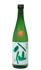 陸奥八仙 特別純米 ひやおろし 緑ラベル 720ml − 八戸酒造