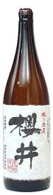芋焼酎 造り酒屋 櫻井 25度 1800ml − 櫻井酒造