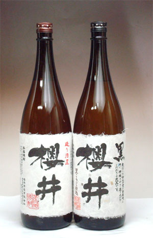 芋焼酎 黒櫻井・造り酒屋櫻井 1800ml×2本セットその2 − 櫻井酒造