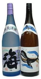 芋焼酎 海・くじらのボトル 1800ml×2本飲み比べセット − 大海酒造