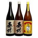 麦焼酎 泰明・特蒸泰明・トヨノカゼ 1800ml×3本セット − 藤居醸造
