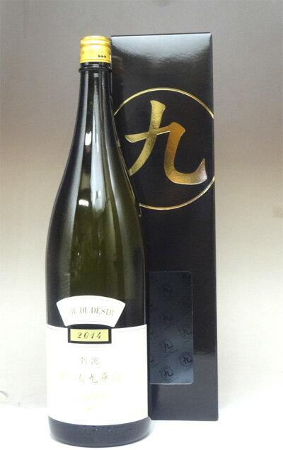 醸し人九平次 別誂 純米大吟醸 1800ml 九平次専用ギフト箱入 − 萬乗醸造