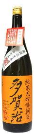 多賀治(たかじ) 純米大吟醸 朝日 無濾過生原酒 直汲み 1800ml− 十八盛酒造