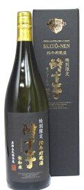 10年貯蔵芋焼酎 酔十年(すいとうねん)無和水 35度 1800ml − 鹿児島酒造