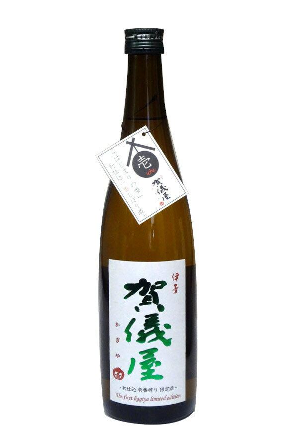 伊予賀儀屋 初仕込 壱番搾り 無濾過 純米 生原酒 28BY 720ml − 成龍酒造