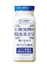 八海山 乳酸発酵の麹あまさけ 118g×40本