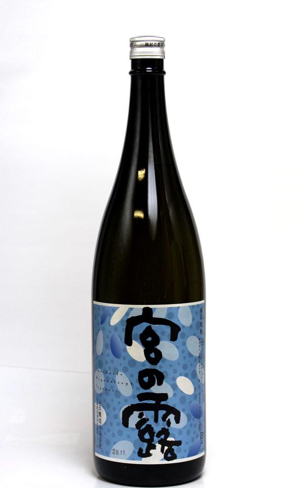芋焼酎 宮の露(みやのつゆ) 25度 1800ml − 小玉醸造